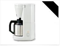 アムウェイコーヒーメーカーカフェテック高価買取