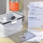 アムウェイ フードプロセッサー+ケース付オプションパーツセット買取いたしました!アムウェイ製品買取専門店