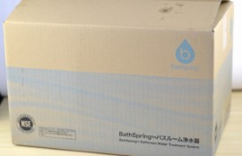 アムウェイ BathSpring バスルーム浄水器買取いたしました!259353J2