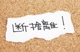 全国送料無料宅配買取!鍋・インダクションレンジ強化買取中!